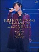 """KIM HYUN JOONG JAPAN JAPAN TOUR 2015""""GEMINI""""-また会う日まで(初回盤A) 【Blu-ray】"""