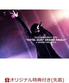 """【楽天ブックス限定先着特典】GLAY DEMOCRACY 25TH""""HOTEL GLAY GRAND FINALE""""in SAITAMA SUPER ARENA(オリジナル不織布エコバック) [ GLAY ]"""