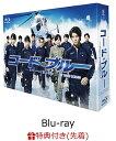 【先着特典】コード・ブルー -ドクターヘリ緊急救命ー THE THIRD SEASON Blu-ray-BOX(ポストカード付き)【Blu-ray】 [ 山下智...