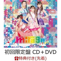 【先着特典】ドキ☆ドキ (初回限定盤 CD+DVD) (オリジナルステッカー付き)