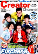 Creator Channel(Vol.16)