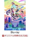 【楽天ブックス限定先着特典】「ローリング☆ガールズ」Blu-ray BOX【初回限定生産】(B2布ポスター)【Blu-ray】