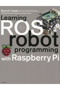 LearningROSrobotprogrammingwithRasp[上田隆一]