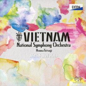 ベトナム国立交響楽団/ジャパン・ライヴ2018 [ 本名徹次 ベトナム国立交響楽団 ]