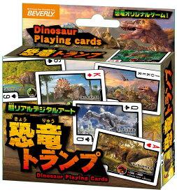 TRA-067 恐竜トランプ