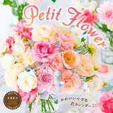 かわいい小さな花カレンダー petit flower(2020) ([カレンダー])