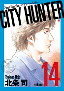 CITY HUNTER(14)