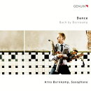 【輸入盤】サックスによる無伴奏ヴァイオリンのためのパルティータ第2番、無伴奏チェロ組曲第2番、無伴奏フルートの…