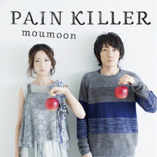 PAIN KILLER(CD+ Blu-ray) [ moumoon ]