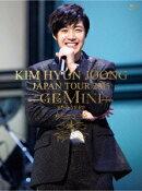 """KIM HYUN JOONG JAPAN JAPAN TOUR 2015""""GEMINI""""-また会う日まで(初回盤C) 【Blu-ray】"""