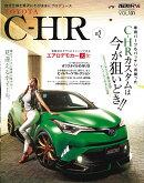 トヨタC-HR(NO.2)
