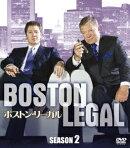 ボストン・リーガル シーズン2 <SEASONSコンパクト・ボックス>