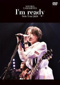 山本彩 LIVE TOUR 2019〜I'm ready〜 [ 山本彩 ]