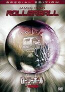 ローラーボール