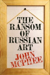 Ransom_of_Russian_Art