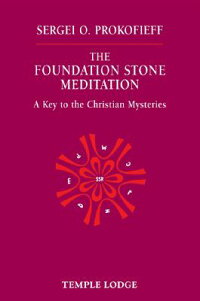The_Foundation_Stone:_A_Key_to