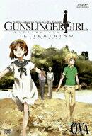 GUNSLINGER GIRL -IL TEATRINO- OVA