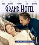 グランド・ホテル【Blu-ray】