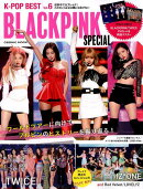 K-POP BEST(Vol.6)