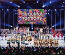 Hello! Project 2019 SUMMER 〜beautiful・harmony〜【Blu-ray】
