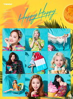 HAPPYHAPPY(初回限定盤BCD+DVD)[TWICE]