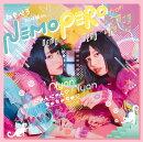 にゃんにゃん ちゅちゅちゅ (初回限定盤 CD+DVD)