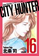 CITY HUNTER(16)