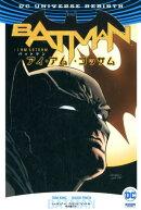 バットマン:アイ・アム・ゴッサム(VOL.1)