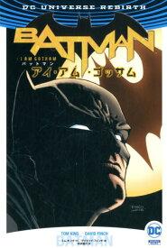 バットマン:アイ・アム・ゴッサム(VOL.1) DC UNIVERSE REBIRTH (ShoPro books DC comics) [ トム・キング ]
