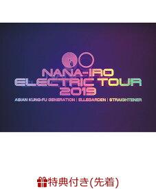 【先着特典】NANA-IRO ELECTRIC TOUR 2019 (ステッカー) [ ASIAN KUNG-FU GENERATION, ELLEGARDEN, STRAIGHTENER ]