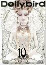 Dollybird(vol.10)