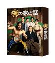 俺の家の話 DVD-BOX [ 長瀬智也 ]