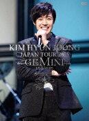 """KIM HYUN JOONG JAPAN JAPAN TOUR 2015""""GEMINI""""-また会う日まで(初回盤D)"""