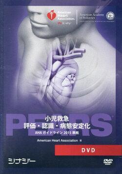 PEARS DVD