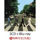 【先着特典】アビイ・ロード【50周年記念スーパー・デラックス・エディション】 (3CD+Blu-ray) (B2ポスター付き)