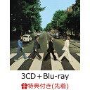 【先着特典】アビイ・ロード【50周年記念スーパー・デラックス・エディション】 (3CD+Blu-ray) (B2ポスター付き) [ …