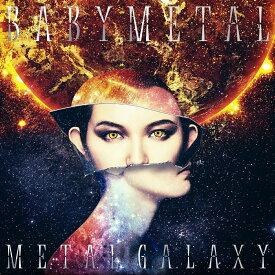 METAL GALAXY (初回生産限定SUN盤 - Japan Complete Edition - 2CD/アナログサイズジャケット) [ BABYMETAL ]