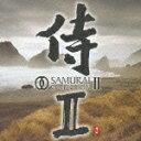 侍2 [ (伝統音楽) ]