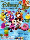 大人ディズニー素敵な年賀状(2018) ディズニー・カードPRINTブック (Impress mook)