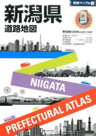 新潟県道路地図4版 (県別マップル)