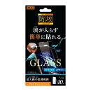 iPhone SE(第2世代)/8/7/6s/6 ガラスフィルム 防埃 10H 広範囲保護 ブルーライトカット ソーダガラス