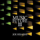久石譲 presents MUSIC FUTURE 3