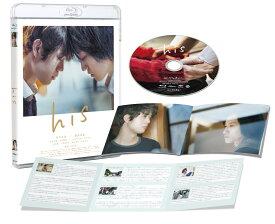 his【Blu-ray】 [ 宮沢氷魚 ]