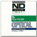 ND 3.0 7.5X 1 光量調整用フィルター(NDフィルター)