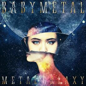 METAL GALAXY (初回生産限定MOON盤 - Japan Complete Edition - 2CD/アナログサイズジャケット) [ BABYMETAL ]