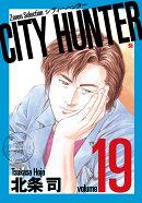 CITY HUNTER(19)