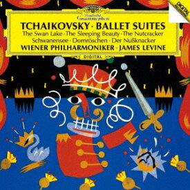 チャイコフスキー:三大バレエ組曲≪白鳥の湖≫≪眠りの森の美女≫≪くるみ割り人形≫ [ ジェイムズ・レヴァイン ]