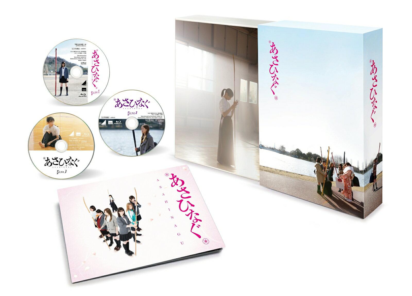 映画『あさひなぐ』 スペシャル・エディション【Blu-ray】 [ 西野七瀬 ]