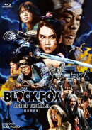BLACKFOX: Age of the Ninja 特別限定版【Blu-ray】