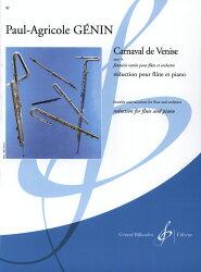 【輸入楽譜】ジュナン, Paul-Agricole: 幻想曲「ヴェニスの謝肉祭 」Op.14